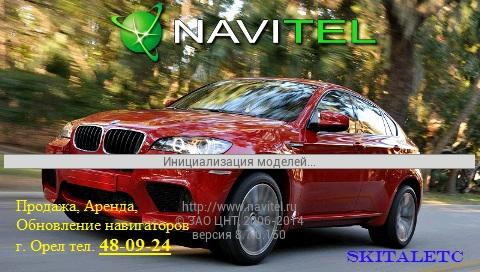 post-16500-1406111834,58.jpg