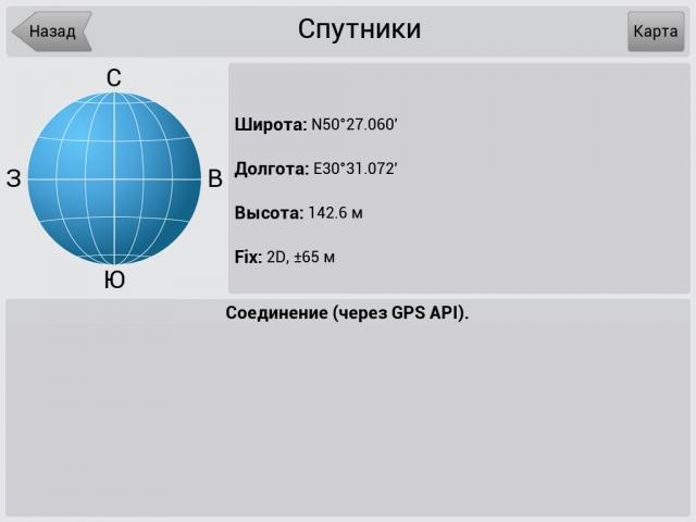 post-603155-1406210991,25_thumb.jpg