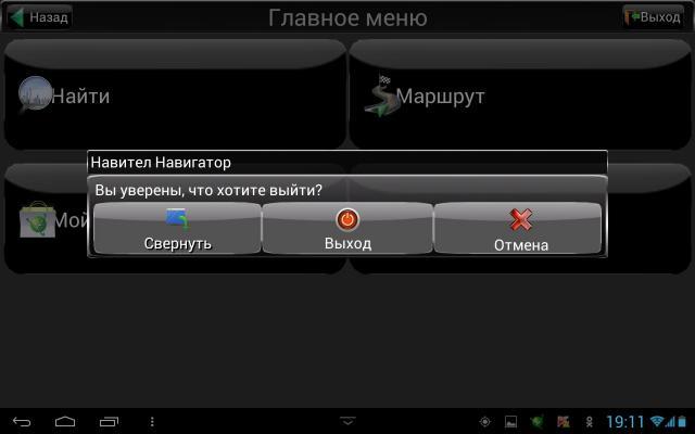 post-261106-1437417147,41_thumb.jpg