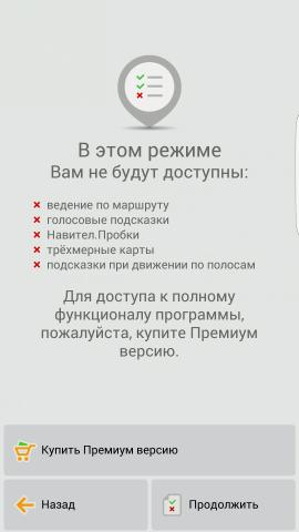 post-42880-1469100323,27_thumb.jpg