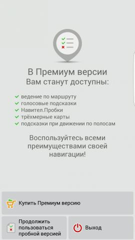 post-42880-1469100331,22_thumb.jpg