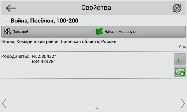 post-437270-1501137876,88_thumb.png