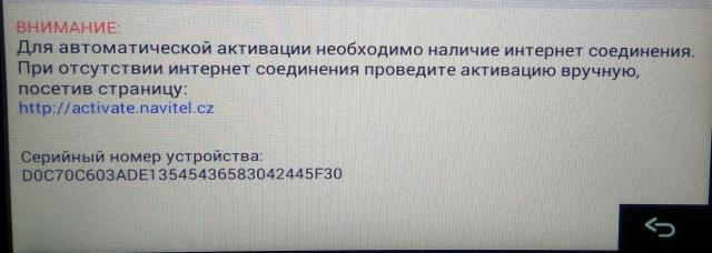 post-1828614-1562513754,2_thumb.jpg