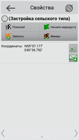 post-601395-1563776807,65_thumb.png