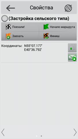 post-601395-1563776828,27_thumb.png