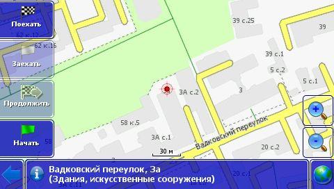 post-25879-1280897085,8.jpg