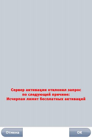post-1493-1313760175,24_thumb.png