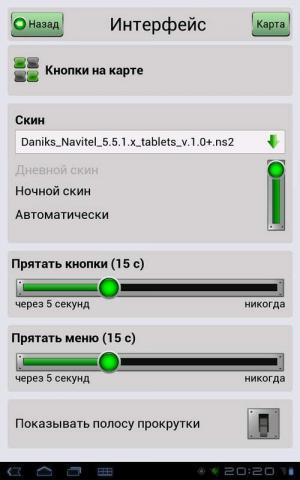 post-17060-1345229994,89_thumb.jpg