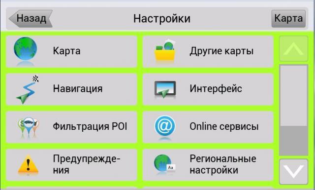 post-225921-1344722325,95_thumb.jpg