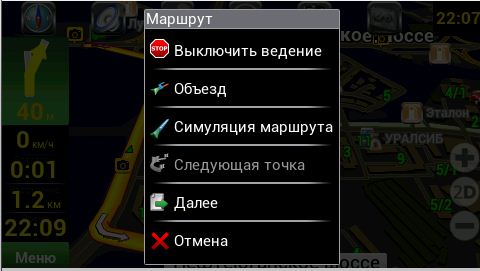 post-225921-1345307003,57.jpg