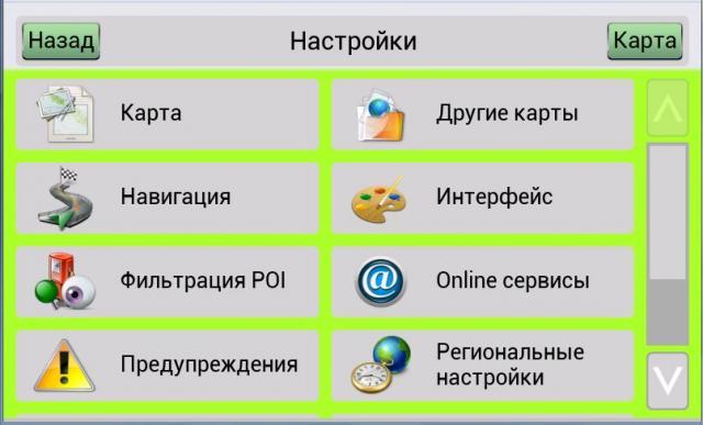 post-225921-1346331430,71_thumb.jpg
