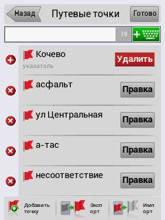 post-22885-1344178812,6.jpg