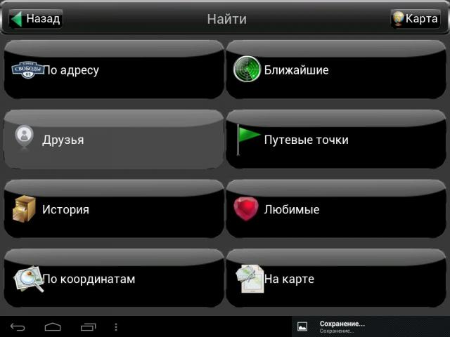 post-261106-1375525728,4_thumb.jpg