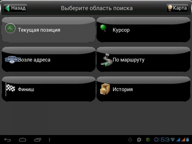 post-261106-1375525742,33_thumb.jpg
