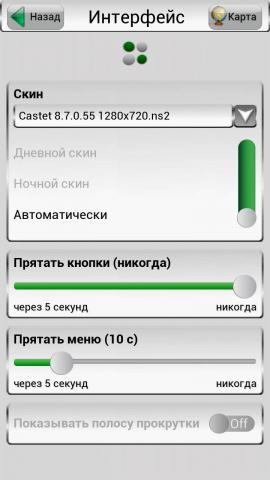 post-261106-1407510576,06_thumb.jpg
