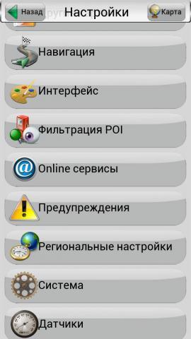 post-261106-1407510591,01_thumb.jpg