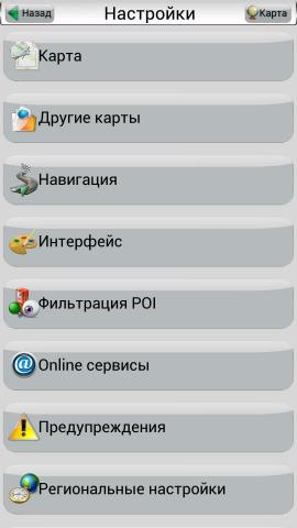 post-261106-1407510658,31_thumb.jpg