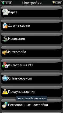 post-261106-1407510719,87_thumb.jpg
