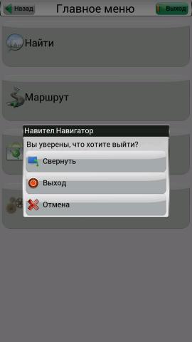 post-261106-1407510858,25_thumb.jpg