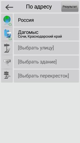 post-42386-1504094982,91_thumb.jpg