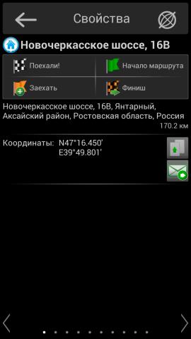 post-601395-1534962981,61_thumb.png