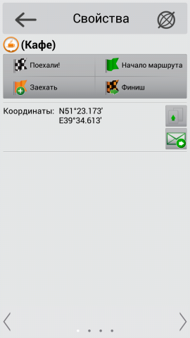 post-601395-1535400352,49_thumb.png