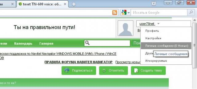 post-38733-1315986987,21_thumb.jpg