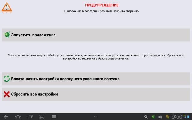 post-88392-1346858063,91_thumb.jpg