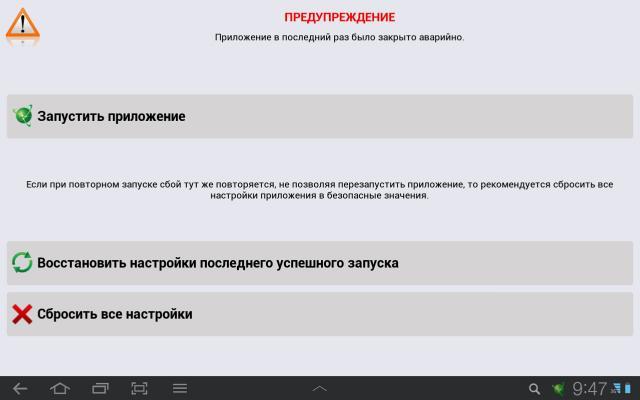 post-88392-1347100272,22_thumb.jpg