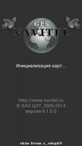 post-333276-1410800306_thumb.png
