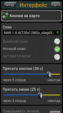 post-333276-1410800326_thumb.png