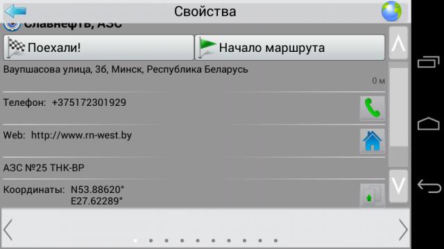 post-11625-1505677925,98_thumb.png