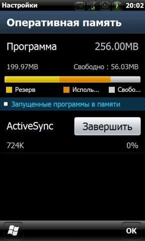 post-6977-1287497090,5_thumb.jpg