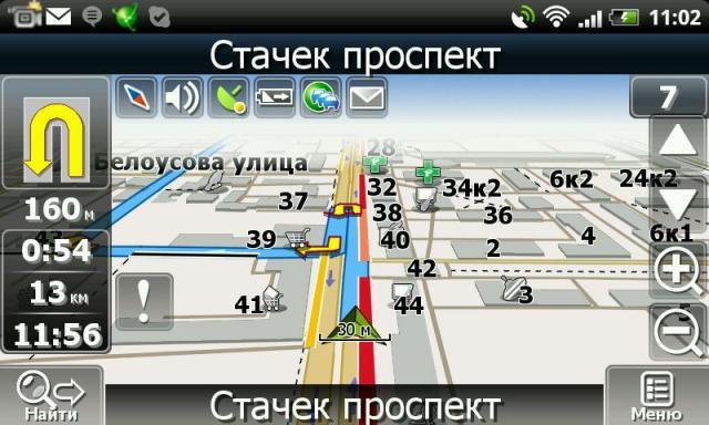 post-1493-1319702163,28_thumb.jpg