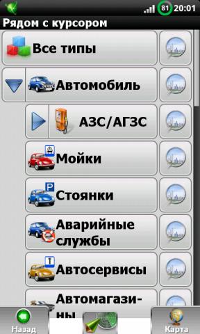 post-17060-1317666680,6_thumb.png