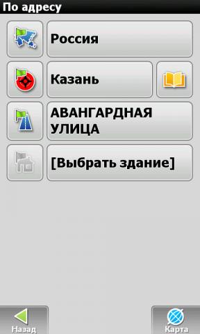post-3833-1319998842,7_thumb.png