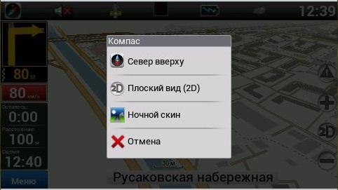 post-225921-1350540481,46.jpg