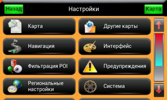post-225921-1351691299,39_thumb.jpg