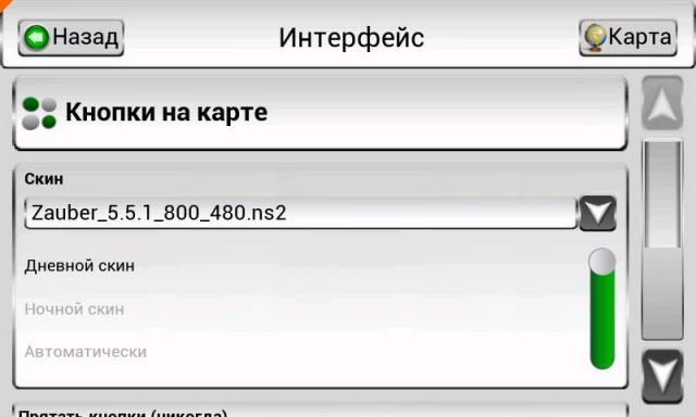 post-261106-1349437799,46_thumb.jpg