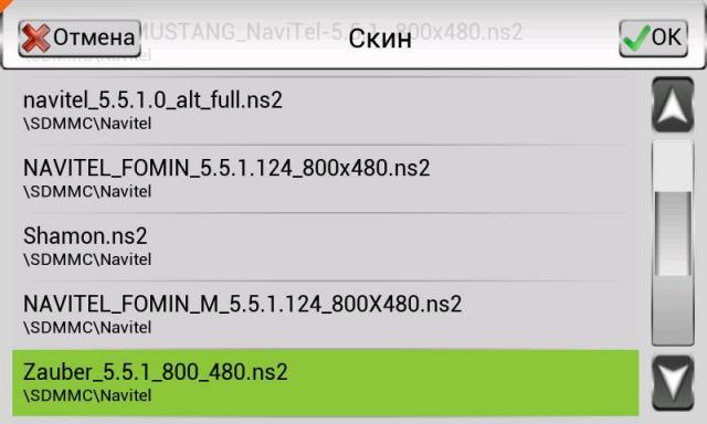 post-261106-1349437807,56_thumb.jpg