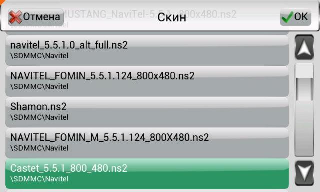 post-261106-1350317635,75_thumb.jpg