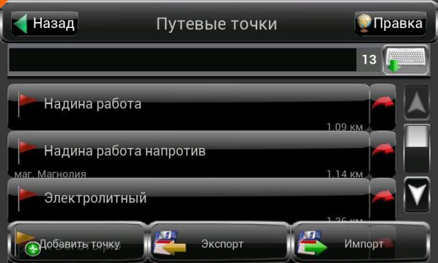post-261106-1350317682,64_thumb.jpg