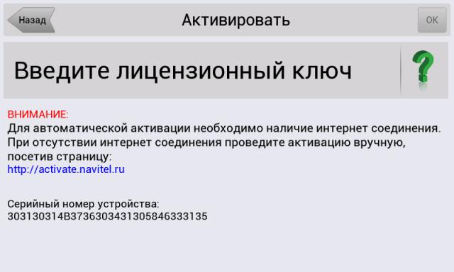 post-1239497-1413860565,87_thumb.png