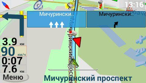 post-128931-1412858132,77.jpg