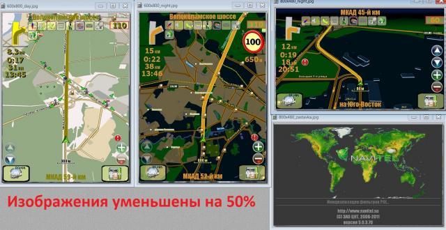 post-128931-1320985450,52_thumb.jpg