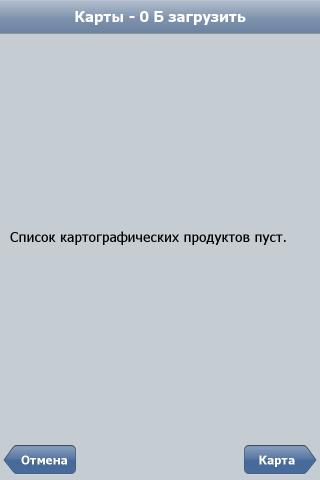 post-3528-1322643119,54_thumb.png