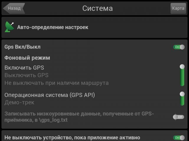 post-1247619-1383330950,54_thumb.jpg