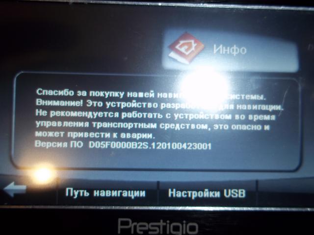post-1250091-1383580972,38_thumb.jpg