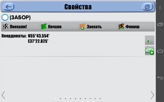 post-128931-1416157250,77_thumb.png
