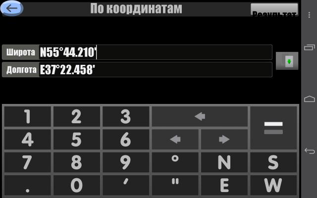 post-128931-1416157276,54_thumb.png